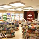 O fantástico mundo da farmácia