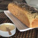 O pão caseiro do Portal da Gastronomia